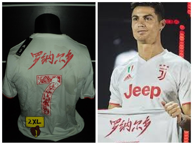 Nr 2 Juventus 2018 2019  Ronaldo 7 White Bianca TAGLIA 2XL SIZE 2XL
