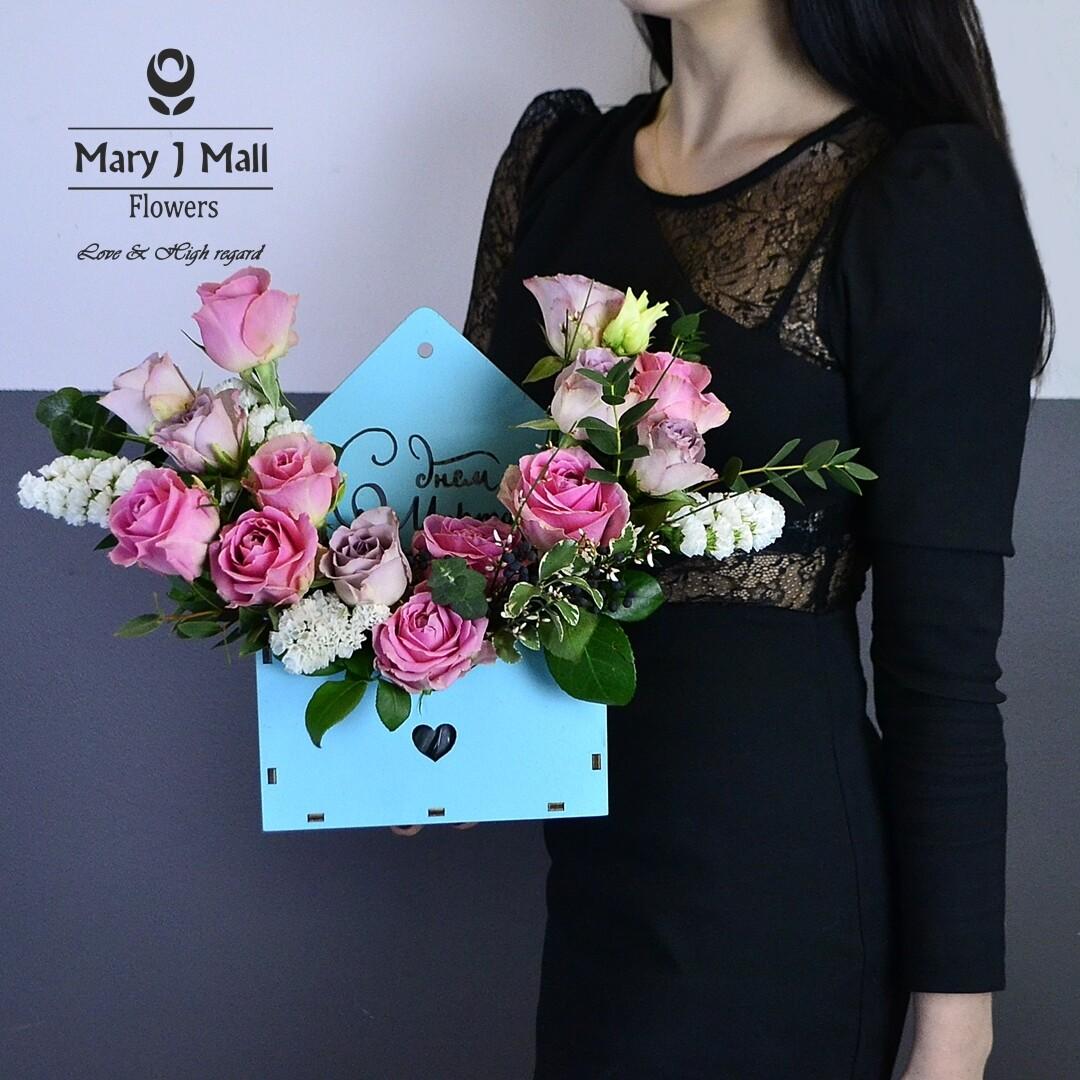 Конверт с цветами №1