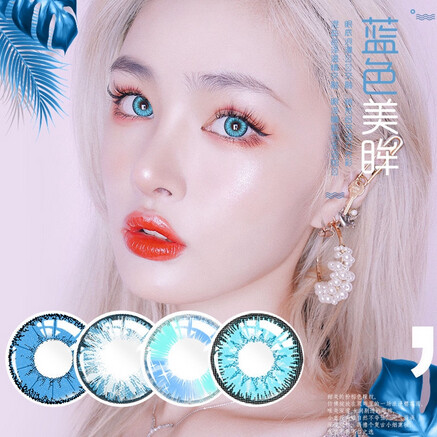 01 Special Combo - Blue Collection Colored Contact lens (Buy 3pairs @$15 /pair)