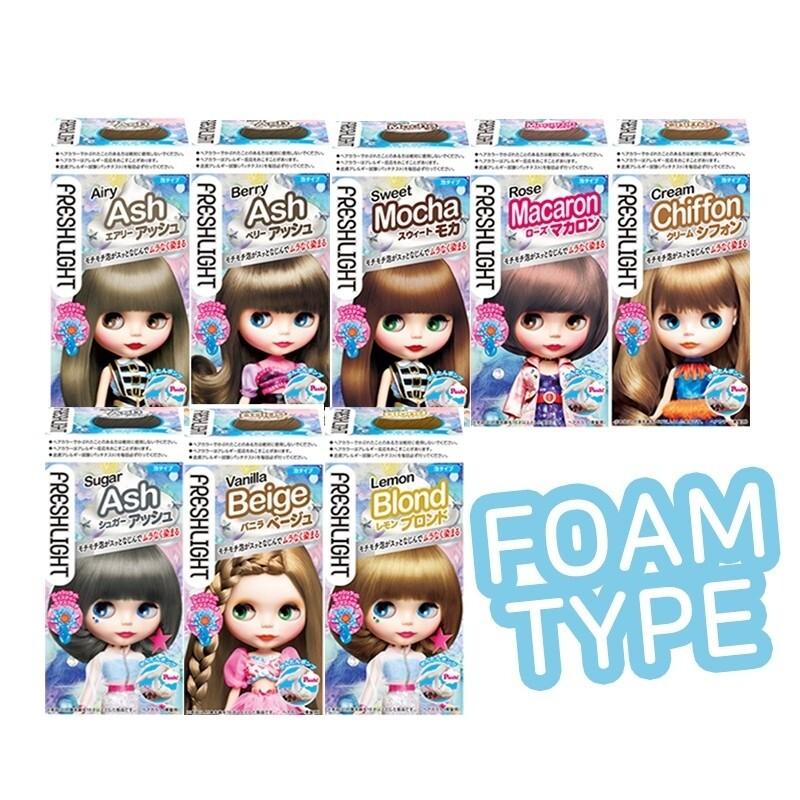 Fashion hair dye 1pcs FreshLight Foam Type Hair Dye Coloring 30g / 60ml 8 Colors DIY