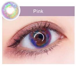 Rainbow Pink 虹