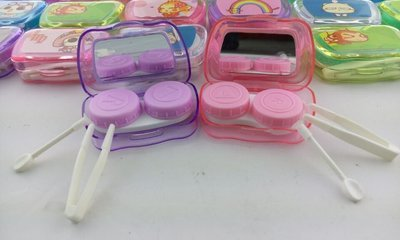 Others - Travel Contact Lens Box
