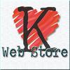 Karin Kallmaker's Web Store