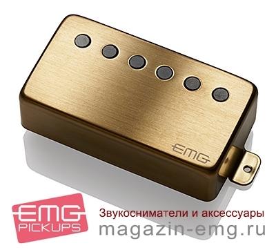 EMG 66 (потертое золото)