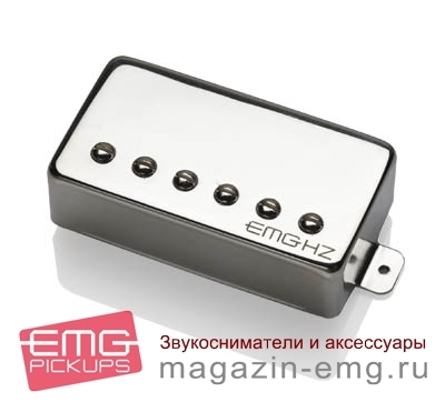 EMG H2A (хром)