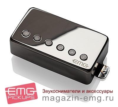 EMG 57 (черный хром)