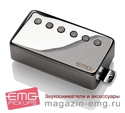 EMG 66 (хром)