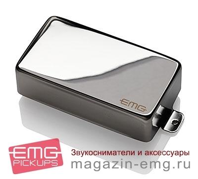 EMG 85 (хром)