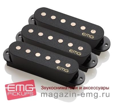 EMG SAV Set