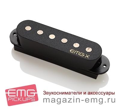 EMG SAVX