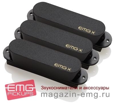 EMG SLVX Set