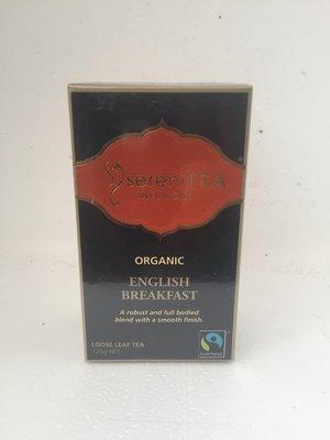 SereniTEA English Breakfast Tea 125g loose leaf