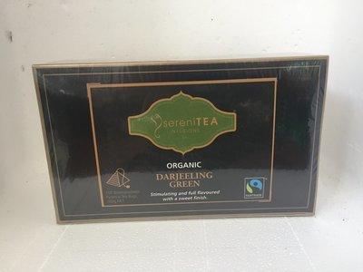 SereniTEA Darjeeling Green 100 x pyramid tea bags