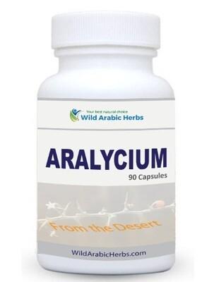 Aralycium - Arabicum