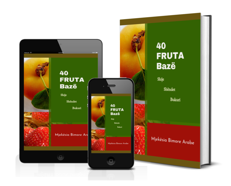40 Fruta Bazë (eBook)