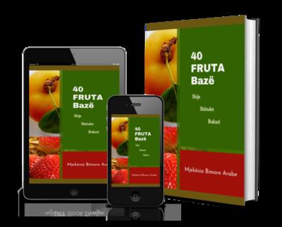 40 Fruta Bazë (eBook)