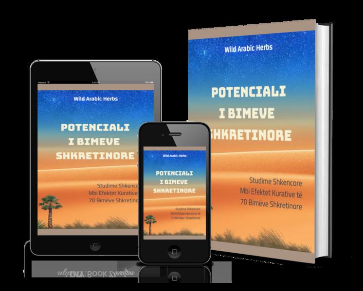 Potenciali i Bimëve Shkretinore (eBook)