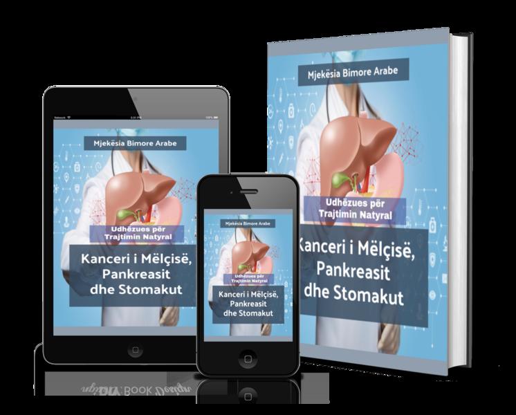 Kanceri Mëlçisë, Pankreasit dhe Stomakut (eBook)