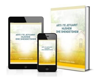 Arti i të Jetuarit Hijshëm dhe Shëndetshëm (eBook)