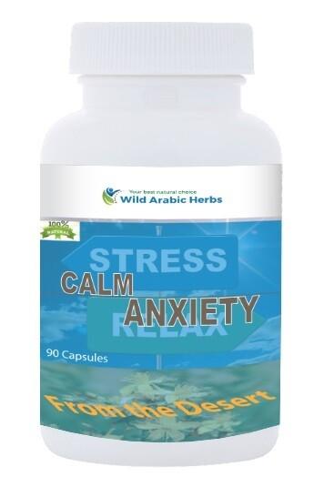 Calm Anxiety - Hypericum