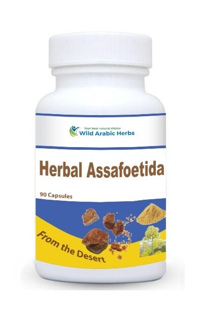 Herbal Assafoetida