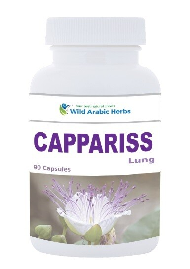 Cappariss - Lung