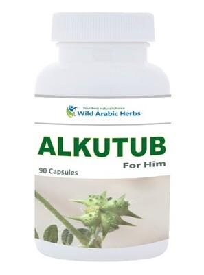 Alkutub – For Him