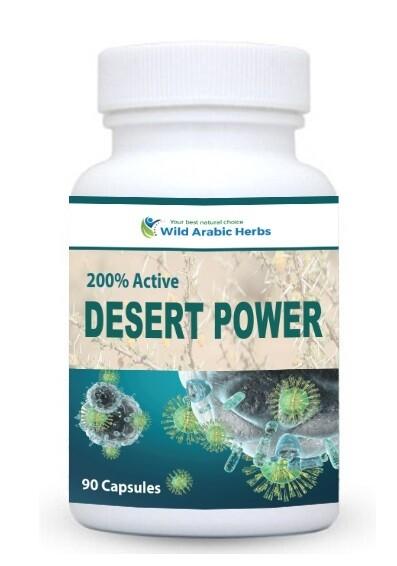 Desert Power 200% Active