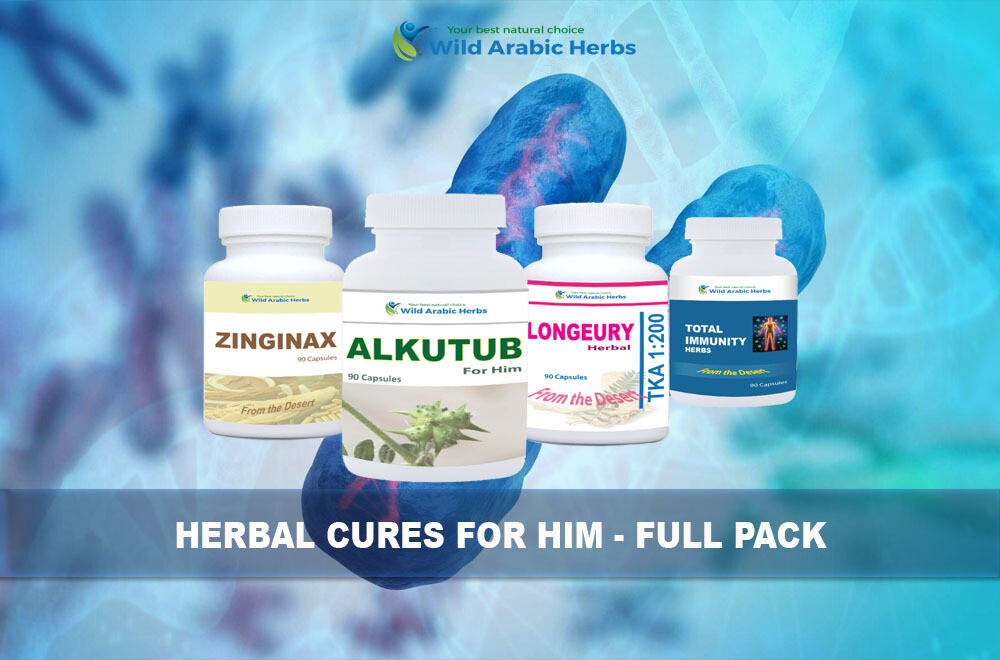 For Him Full Pack