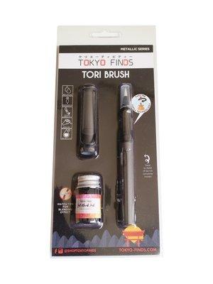[New] Tokyo Finds Tori Brush Pen Blue (Premium Metallic)
