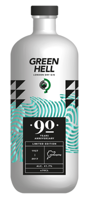 Green Hell Limited Edition 0,7 lt.