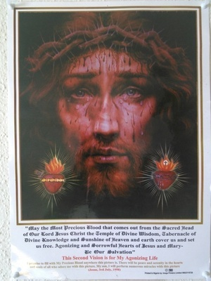 Agonizing Face of Jesus Christ (Cara agonizante de Jesucristo)
