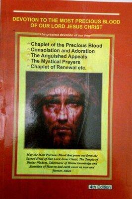 Devotion to the Most Precious Blood Prayer booklet, 4th edition. ( Devoción a la Preciosísima Sangre de Nuestro Señor Jesucristo. Cuaderno de Oración, (inglés y español) 4ta Edición