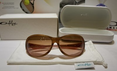 Oakley Belong - Pink Latte - G40 Black Gradient