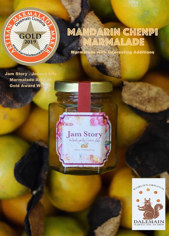 【2019 世界柑橘果醬大賽 - 金獎果醬】柑桔陳皮果醬Mandarin Chenpi Marmalade