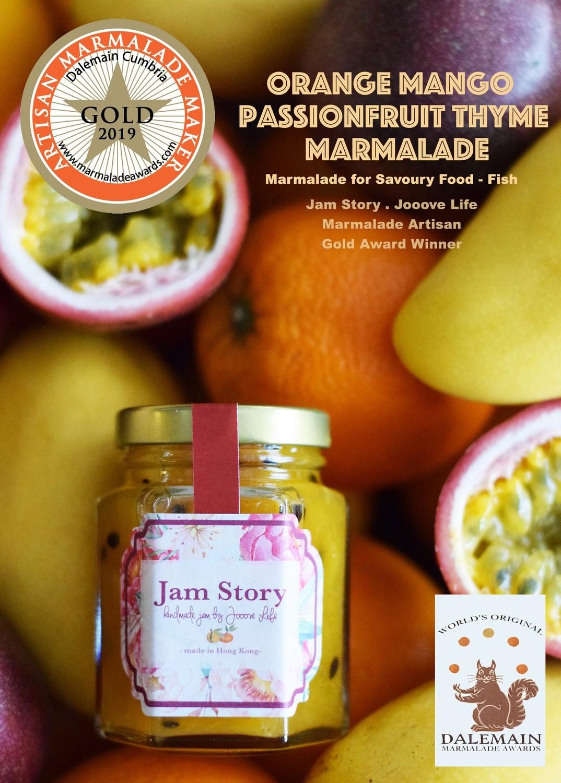 【2019 世界柑橘果醬大賽 - 金獎果醬】香橙芒果熱情果百里香果醬 Orange Mango Passionfruit Thyme Marmalade
