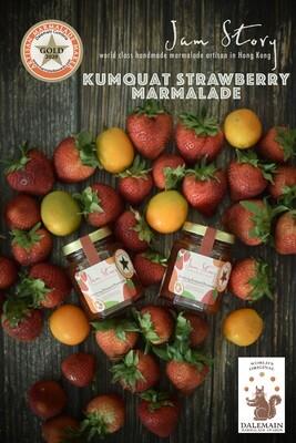 【2020 世界柑橘果醬大賽 - 金獎果醬】柑橘士多啤梨果醬 Kumquat Strawberry Marmalade
