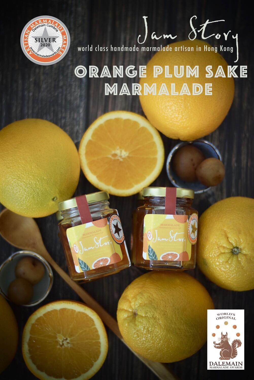 【2020 世界柑橘果醬大賽 - 銀獎果醬】香橙梅酒果醬 Orange Plum Sake Marmalade