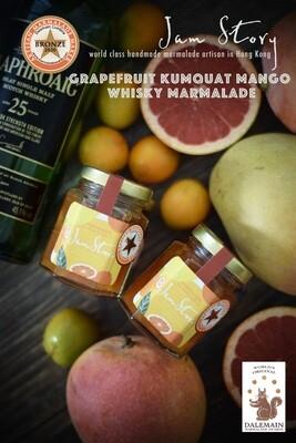 【2020 世界柑橘果醬大賽 - 銅獎果醬】葡萄柚柑桔芒果威士忌果醬 Grapefruit Kumquat Mango Whisky Marmalade