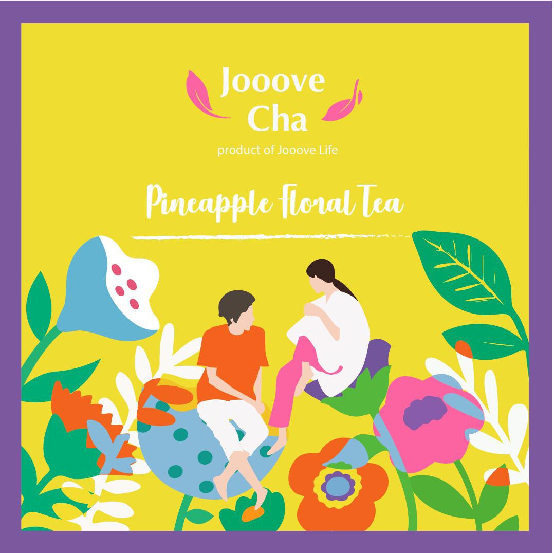 菠蘿花茶 Pineapple Floral Tea