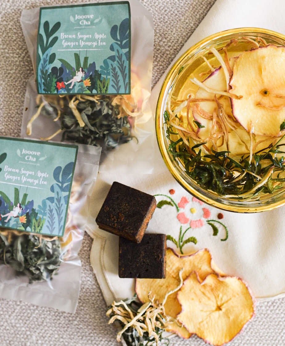 黑糖蘋果艾草薑茶 Brown Sugar Apple Yomogi Ginger Tea