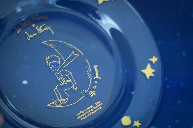 Le Petit Prince x Jam Story:玻璃碟
