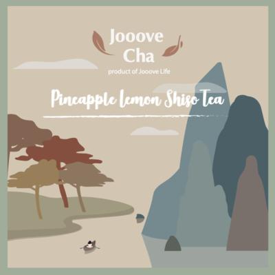 菠蘿檸檬紫蘇茶 (香港農產材料系列)