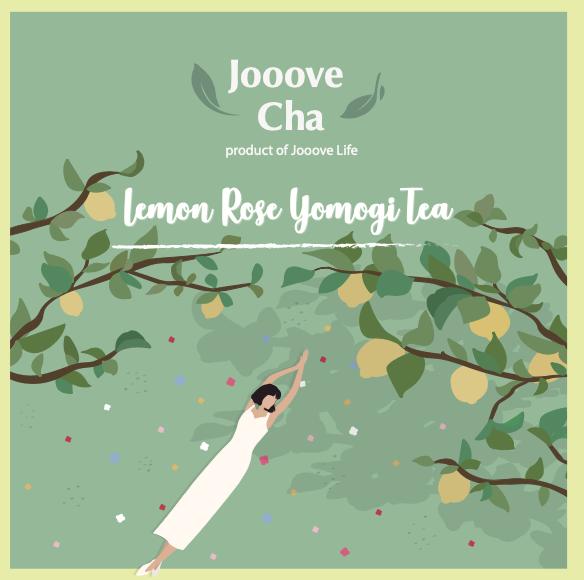 檸檬玫瑰艾草茶 (香港農產材料系列)