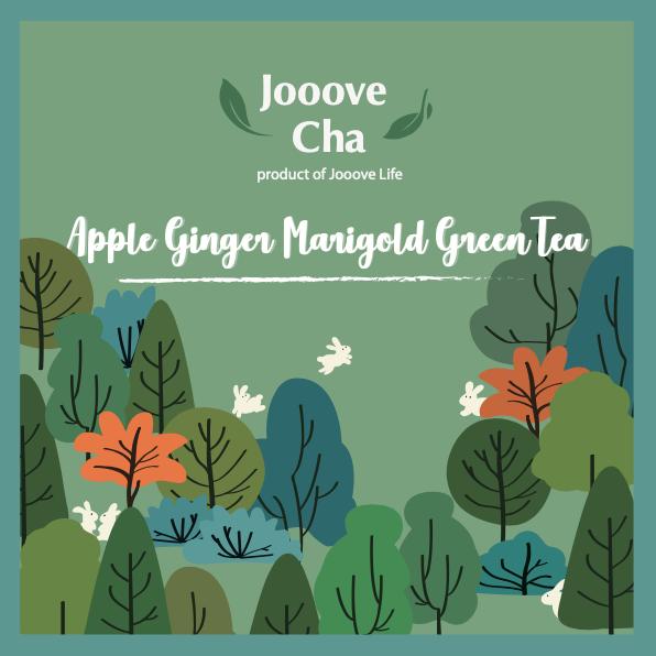 蘋果薑萬壽菊綠茶 (香港農產材料系列)