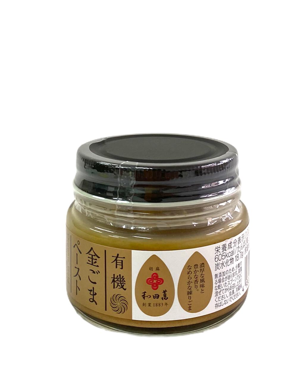 【和田萬】有機金芝麻醬 80g