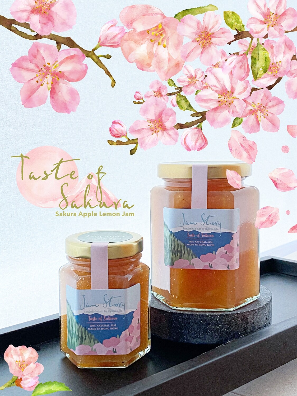 【Taste of Sakura】櫻花蘋果檸檬果醬
