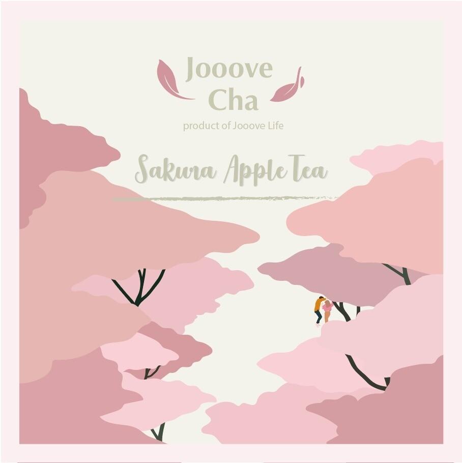 【Taste of Sakura】櫻花蘋果茶 Appel Sakura Tea