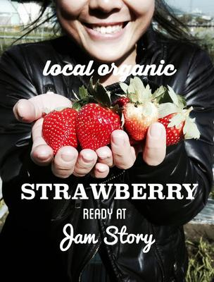 士多啤梨果醬 Strawberry Jam