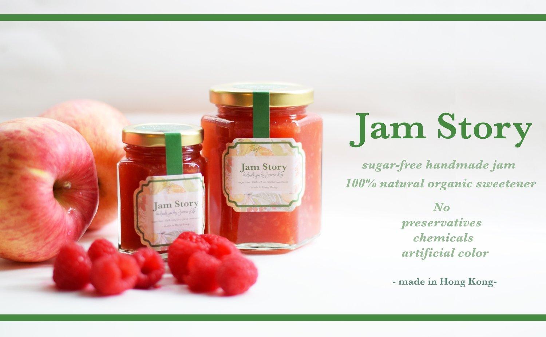 【Sugar-free】無糖紅莓蘋果果醬 Raspberry Apple Jam